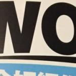 『ニュース』コミック百合姫が編集スタッフを募集!!あなたの手で盛り上げよう!