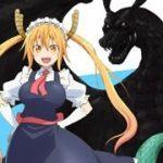 アニメ「小林さんちのメイドラゴン」が今週末に一挙放送決定!
