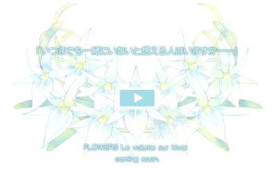 flowers4-1