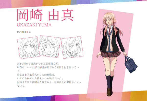 netuzou-anime0412-4