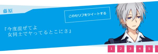 netuzou-anime0412-6