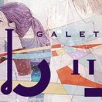 『百合ニュース』ガレット創刊号が累計1万部を突破!