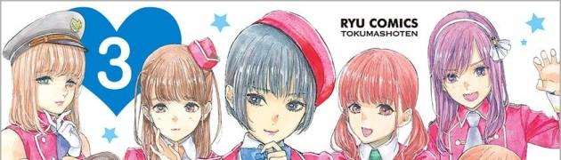 『コラム』6月に発売される注目の百合漫画!