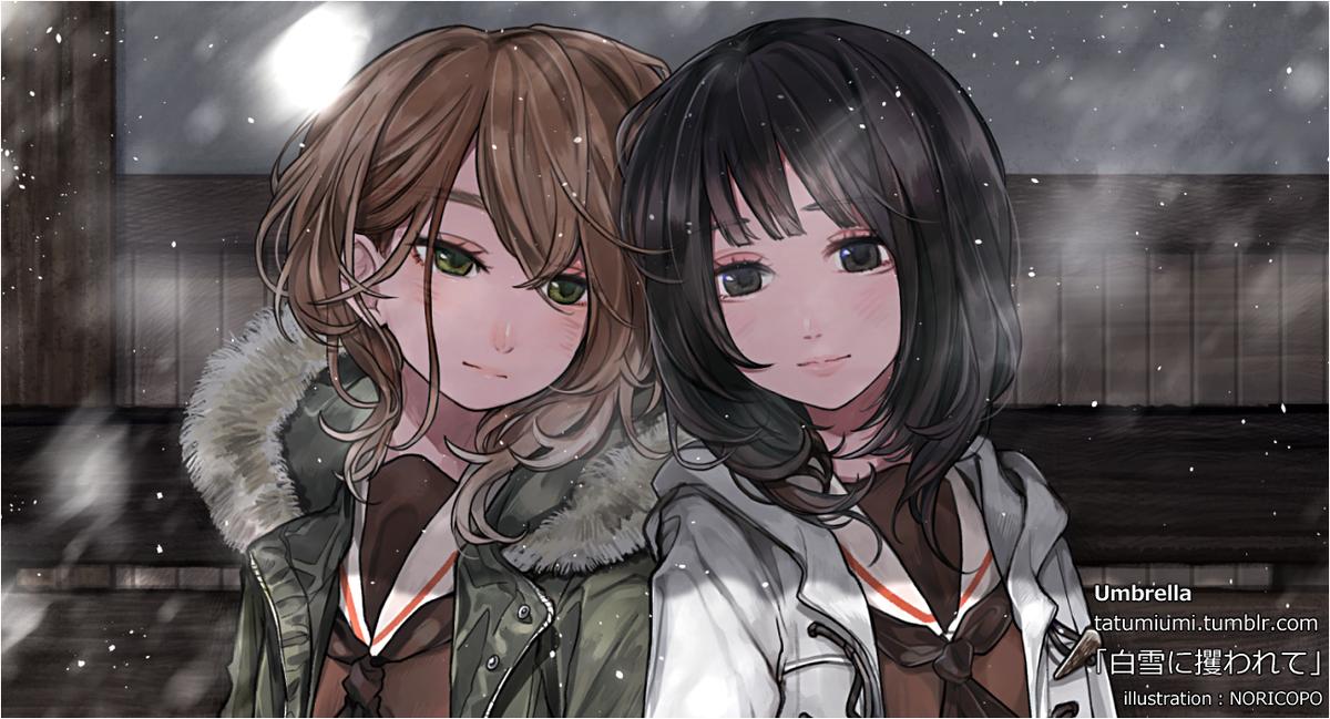 sirayukini-top