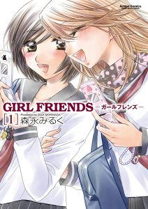 girl-friends-1