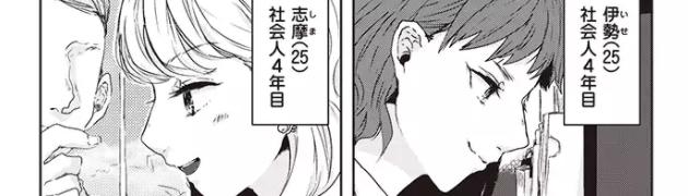 百合 漫画 pixiv 小説