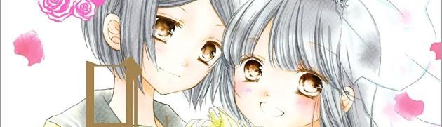 過去の百合姫コミックス作品が半額で読める50%還元セールが開催中!