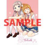 桜Trick8_6C_cover_obi入稿_0818