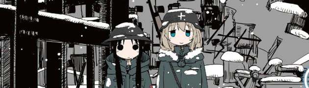 アニメ放送開始を記念して「少女終末旅行」1巻が108円に!