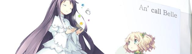 百合ゲーム「カタハネ ―An' call Belle―」がvita向けに来年1月発売