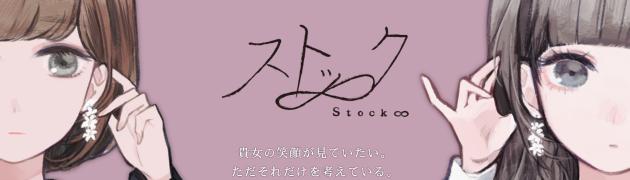 stock-cd-i
