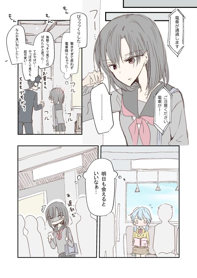 ashitamata-1-3