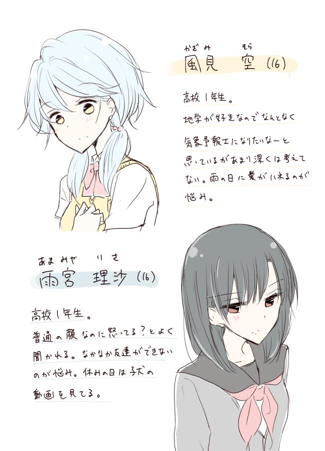 ashitamata-1-4
