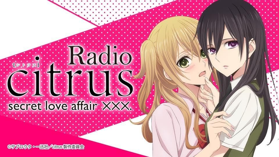 citrus-radio