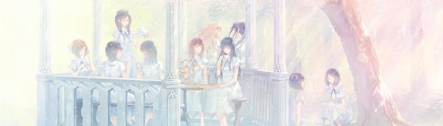 FLOWERSアートワークス『Couleur』本日予約締切
