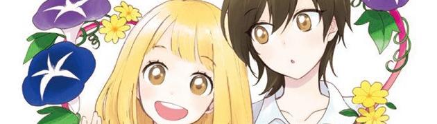 劇場OVA「あさがおと加瀬さん。」限定ムビチケが百合部で発売決定