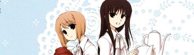 百合姫の名作「飴色紅茶館歓談」の復刻連載がWEBで開始