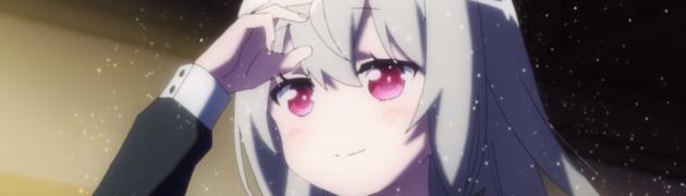アニメ「となりの吸血鬼さん」PV第1弾が公開