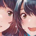 コミック百合姫本誌5~9月号が100円セール中