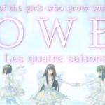 PS4用ソフト「FLOWERS 四季」のプロモーションムービーが公開