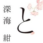 百合ナビ週間百合漫画ランキング(4/8~14)