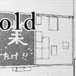 高校生カップルの卒業を描いた百合漫画「Stay Gold」がWEBで公開