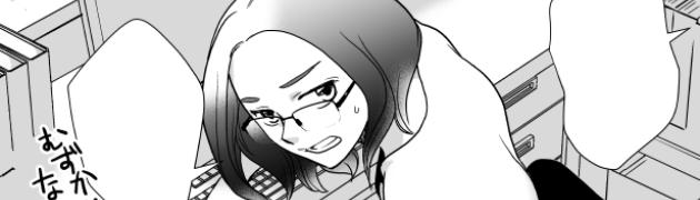 百合漫画「一過性の恋」-トワールvol.3