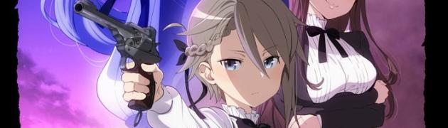 TVアニメ「プリンセス・プリンシパル」再放送が決定
