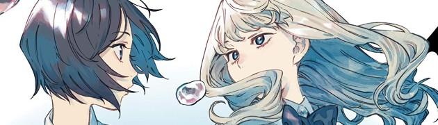 「夜と海 2巻」など今週発売された百合漫画(7/15~21)