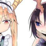 「小林さんちのメイドラゴン」!~3巻が100円になるセール開催中