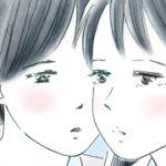 女の子たちの儚く尊い日々を描いた百合漫画「フォーゲット・ミー・ノット」がマンガJamで連載開始