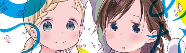 【最終日】KADOKAWAの百合漫画が50~70%OFFになるkindleセール開催中