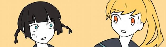 ひきざんトートロジー 第55話「垂れ落ち注がれ」