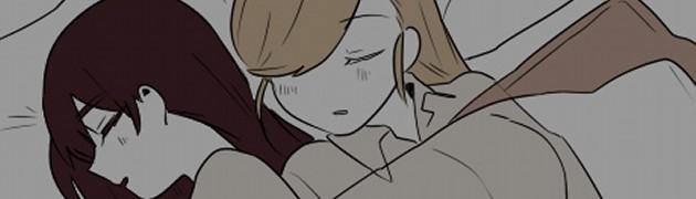 ひきざんトートロジー 第61話「幸運・下」
