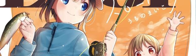 【1月11日~1月17日】百合ナビ週間百合漫画ランキング