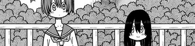 百合ラブコメ「恋の好奇心」WEBで連載開始