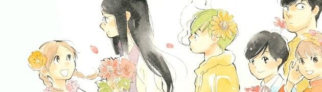 志村貴子先生の原画展が開催決定!名作百合漫画「青い花」などの全作品が展示