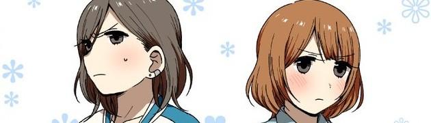 元ヤン女子2人が真剣交際する百合漫画「私の拳をうけとめて!」がWEBで連載スタート!