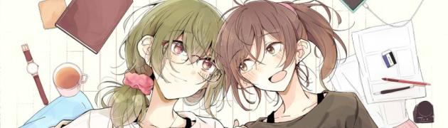 くるくる姫先生初の単行本「ゆりぐらし」が5月に発売決定