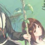 小説版「FLOWERS 春篇」下巻が2019年3月に発売