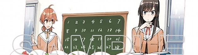 「やがて君になる」卓上カレンダーとミニパネルが発売