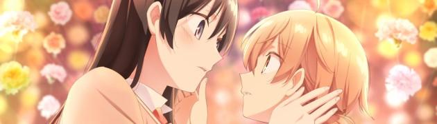 TVアニメ「やがて君になる」全13話振り返り上映会が26日にネットで開催