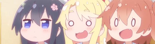 2019年1月より放送開始。おねロリ百合アニメ「私に天使が舞い降りた!」PV第二弾が公開