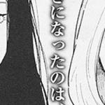 「志村貴子先生 新連載決定/化けネコ葉月の姉妹事情 WEB連載開始」など先週の注目百合ニュース(2/25~3/3)
