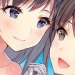心温まる幸せいっぱいの新婚百合物語「White Lilies in Love BRIDE's 新婚百合アンソロジー」が2月27日発売