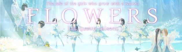 PS4用ソフト「FLOWERS 四季」の発売を記念したプロモーションムービーのスペシャルバージョンが公開