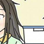 百合ゲーム「じんるいのみなさまへ」4コマ漫画が公開