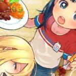 オカンな小学生×ニートな女子高生のおねロリ百合漫画「舞ちゃんのお姉さん飼育ごはん。」がWEBでスタート