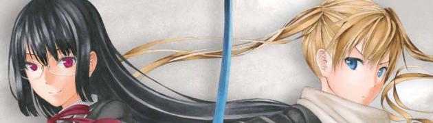 荻野純先生の新作「セメルパルス」が2019年11月より百合姫で連載決定