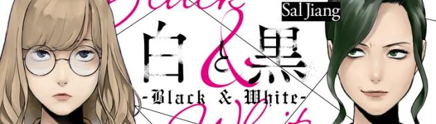 銀行員二人の奇妙でバイオレンスな関係を描いた新感覚社会人百合漫画「白と黒~Black & White~」がWEBで連載開始